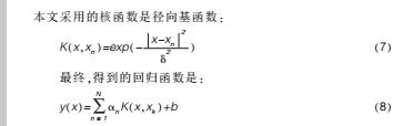 斧子3.jpg